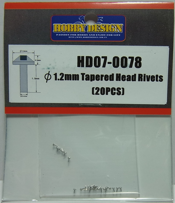 HD07-0078 φ1.2mm Tapered Head Rivets 20pcs 【HOBBY DESIGN】