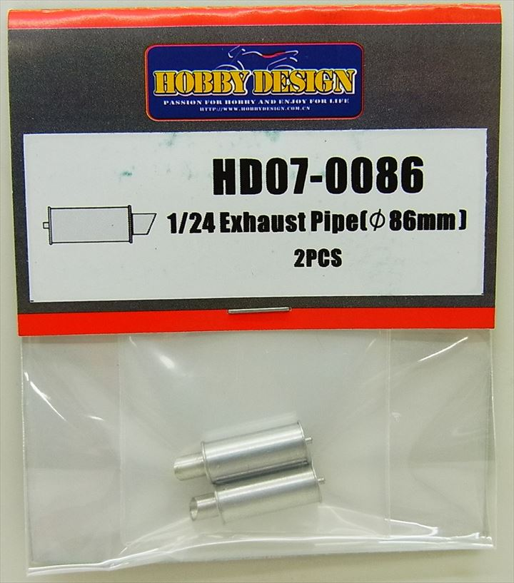 HD07-0086 1/24 Exhaust Exhaust Plpet (Φ86mm)2PCS【HOBBY DESIGN】