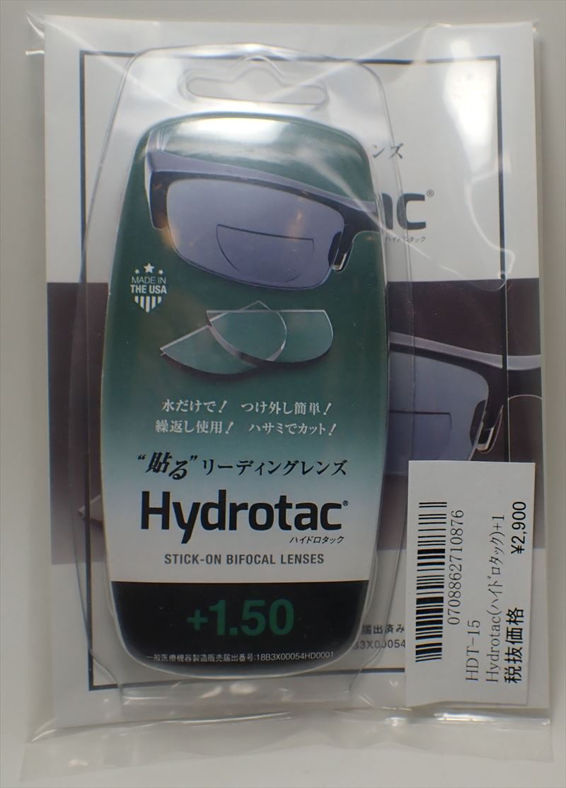HDT-15 貼るレンズ ハイドロタック Hydrotac 度数+1.50