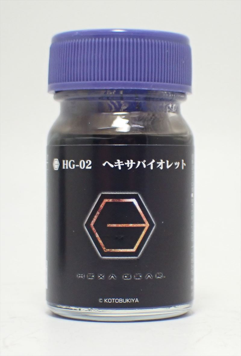 HG-02 ヘキサバイオレット 15ml