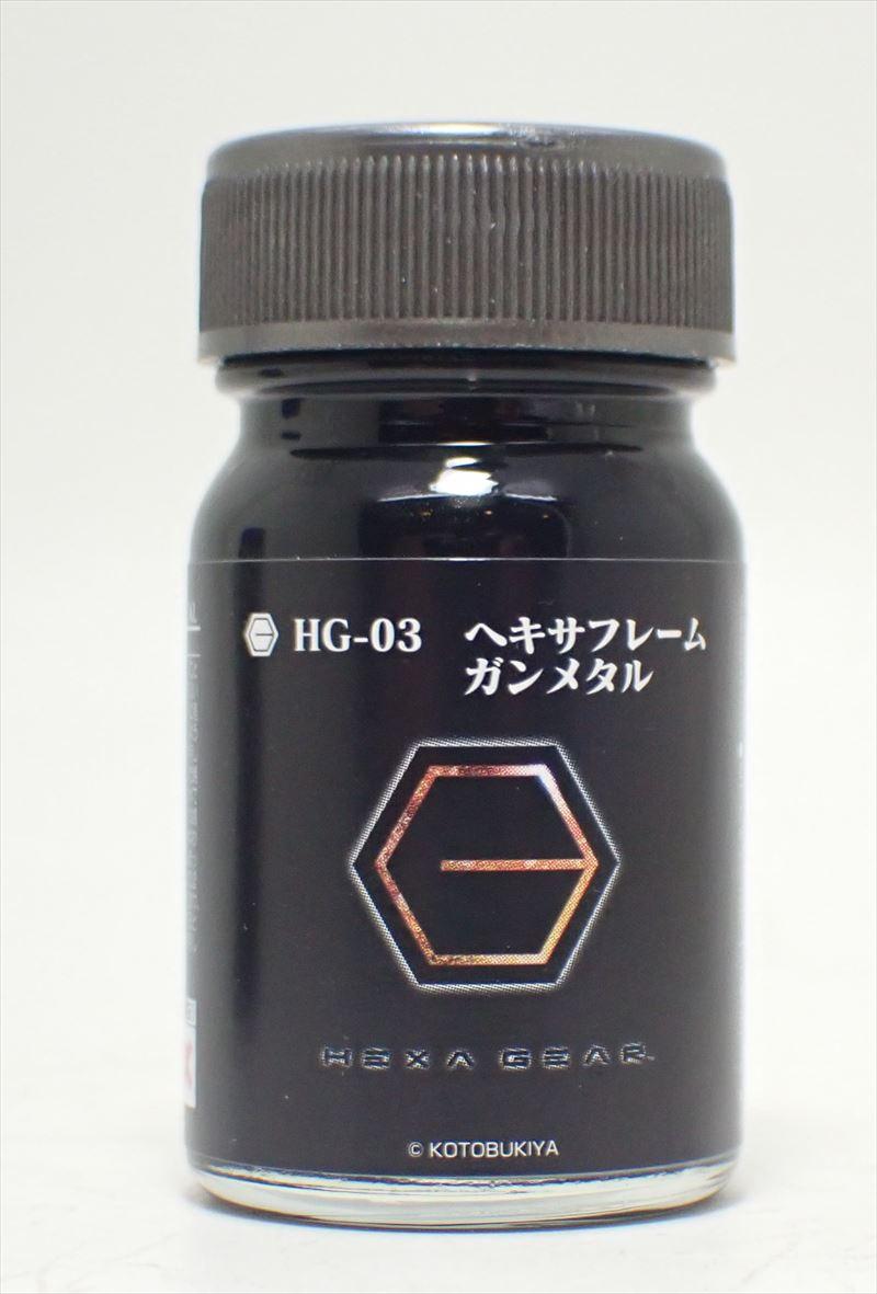 HG-03 ヘキサフレームガンメタル 15ml