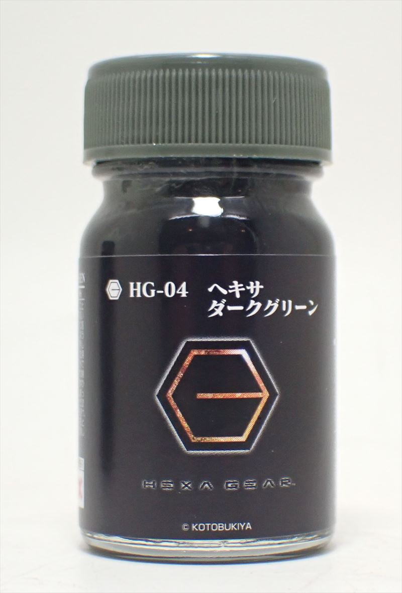 HG-04 ヘキサダークグリーン 15ml