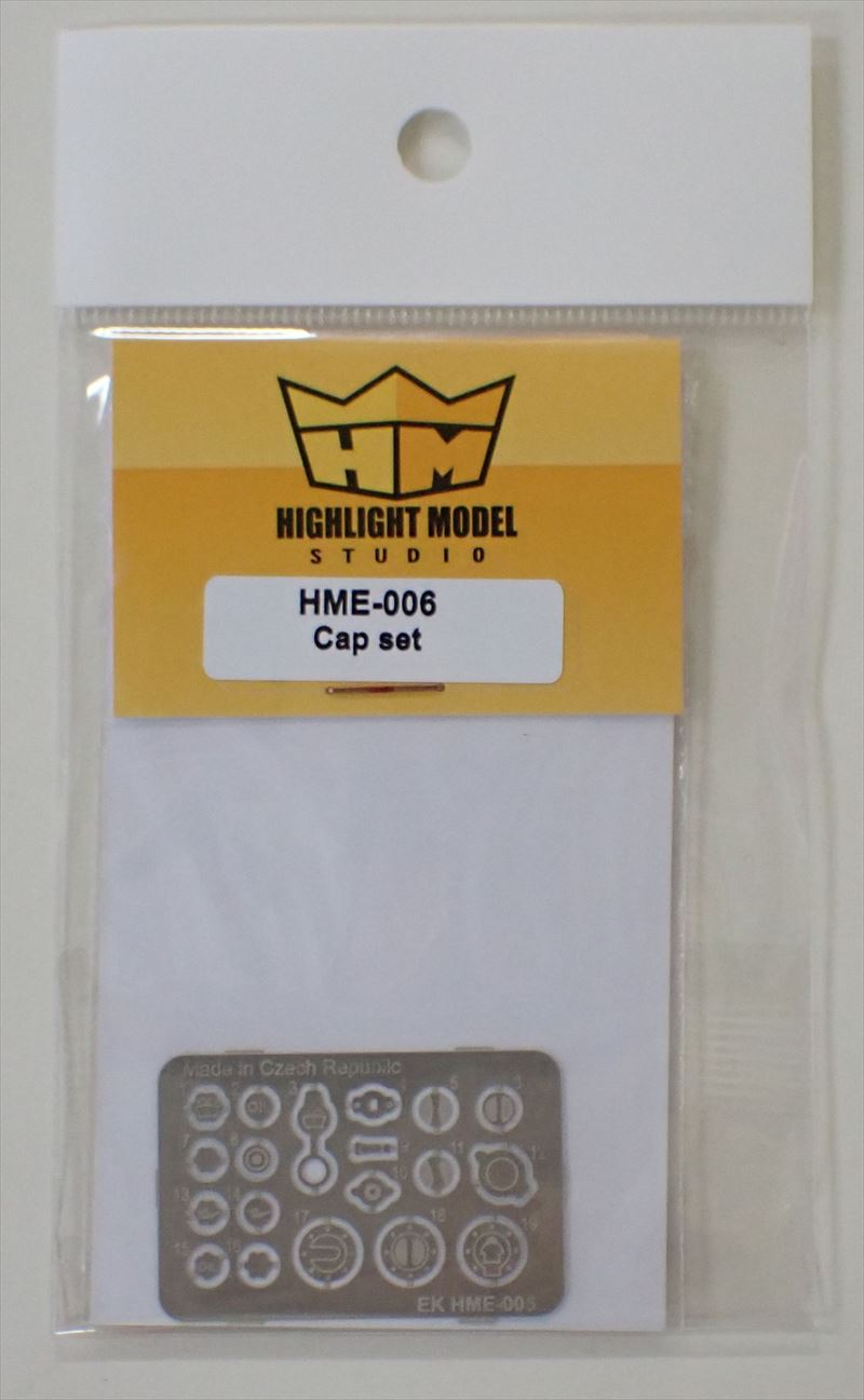 HME-006 1/24.1/25用キャップセット 42×2mm  (HIGHLIGHTMODEL)