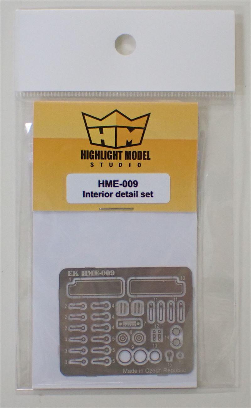 HME-009 1/24.1/25用インテリアディテールセット 49×3mm  (HIGHLIGHTMODEL)