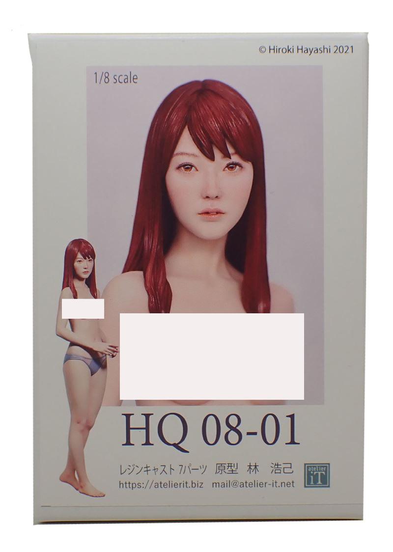 ithq08-01 1/8  HQ08-01  情景フィギュア  atelierIT