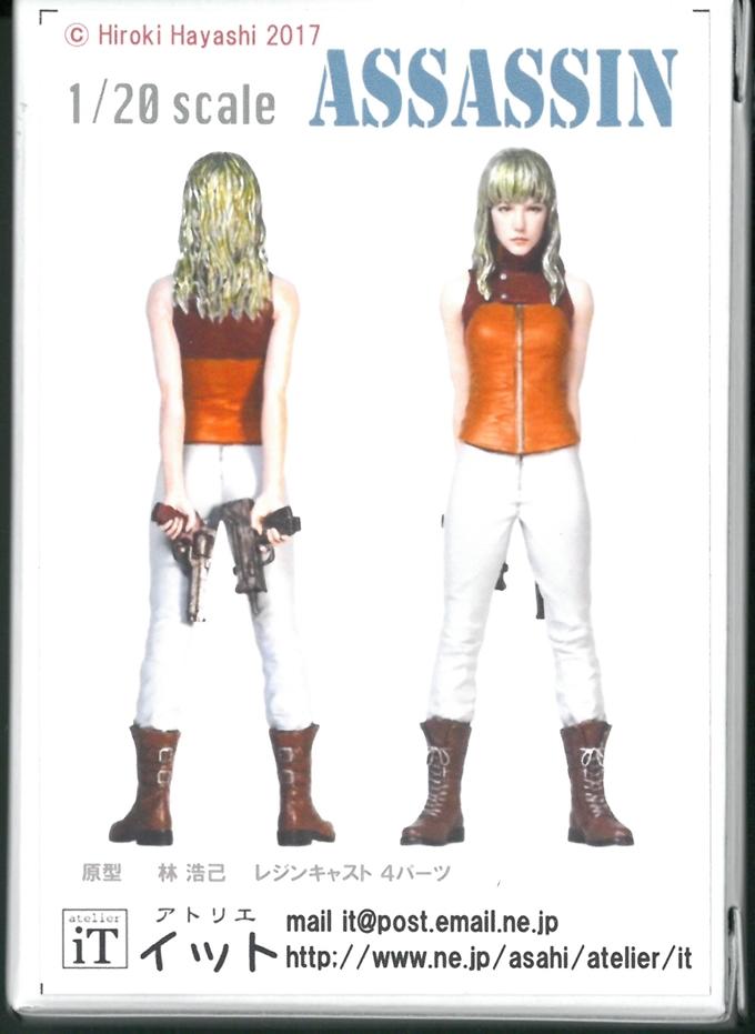 it20-assassin 1/20 ASSASSIN  atelierIT  情景フィギュア