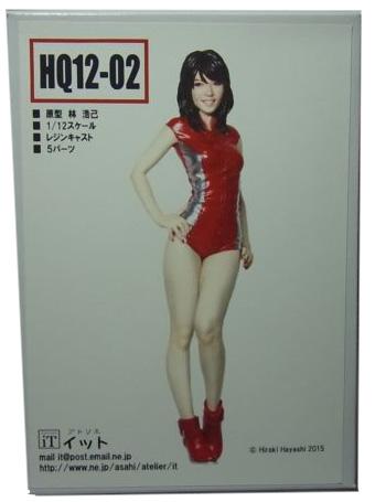 it12-02 1/12  HQ12-02 レースガール 情景フィギュア  atelierIT