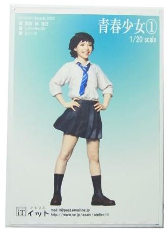 it20-01 1/20  青春少女1  情景フィギュア  atelierIT