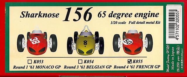 k055-1.jpg