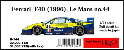 K144 FerrariF40'96LeMans IGOL #44#45 1/24 Full detail kit