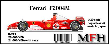 K222 FERRARI 2004M オーストラリア/マレーシアGP 1/20scale Full detail kit