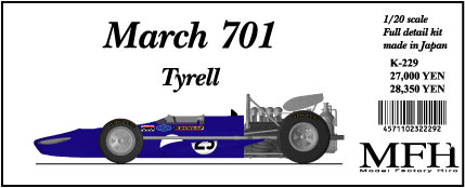K229 March701 Tyrell 1/20scale Full detail kit