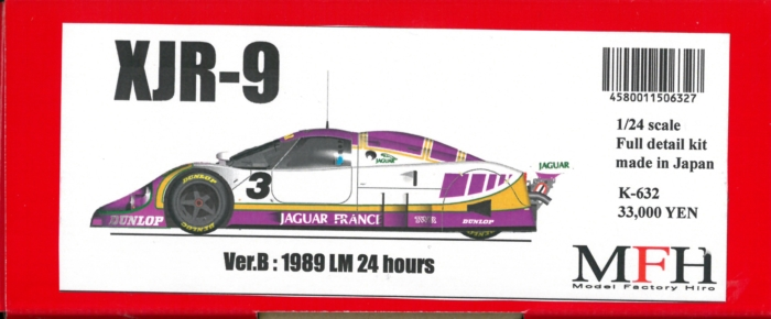 K632 【Ver.B】 XJR-9 LM  :1989 LM 1/24scale Fulldetail Kit