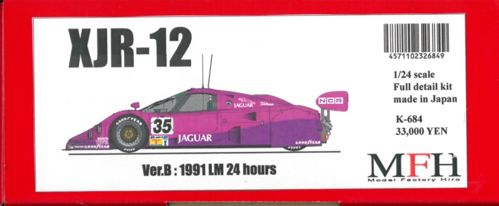 K684 【Ver.B】 XJR-12 : 1991 LM 1/24scale Fulldetail Kit