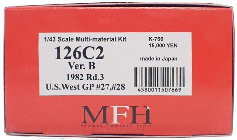 K766 【Ver.B】 126C2  1/43sacle Multi-Material Kit