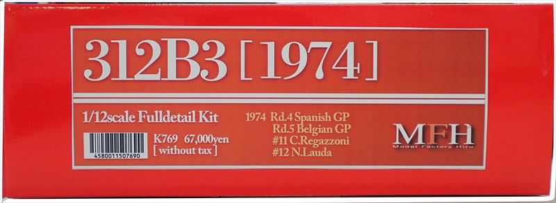 K769  312B3 [1974]  1/12scale Fulldetail Kit