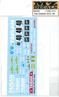 MZ0026 F40 TAISAN JGTC '94  (K社ミニッツ対応)