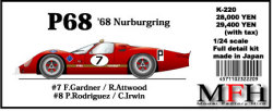 K220 P68'68  Nurburgring  1/24 Full detail kit