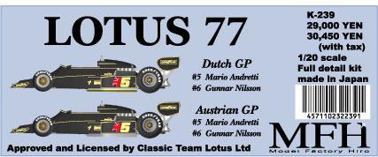 K239 LOTUS77 DutchGP#5#6  AustrianGP#5#6 1/20Full detall kit