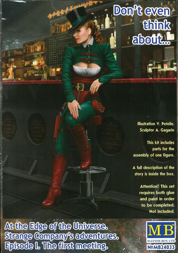 mb-mb24033 1/24 女詐欺師ジャクリーン:宇宙の果ての奇妙な仲間シリーズ1