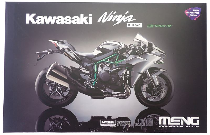 MMT-0002S 1/9 Kawasaki Ninja H2 【モンモデル】