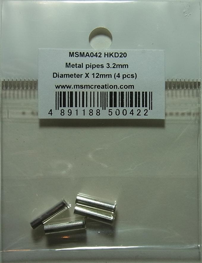 msma042  メタルパイプ (マフラー エンドパイプ) φ3.2mm X 12mm 4本入
