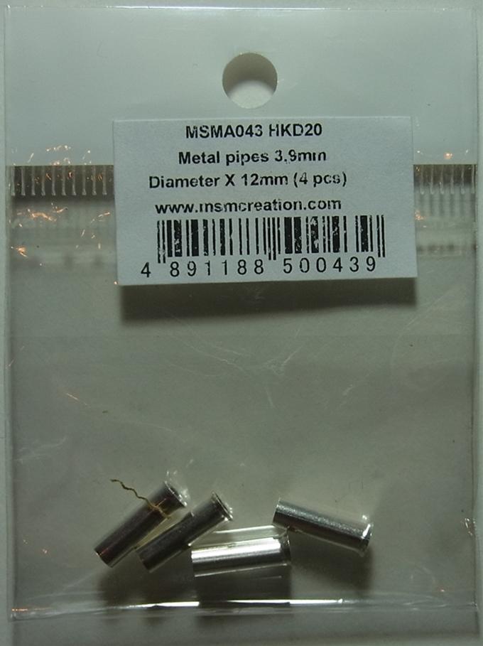 msma043  メタルパイプ (マフラー エンドパイプ) φ3.9mm X 12mm 4本入