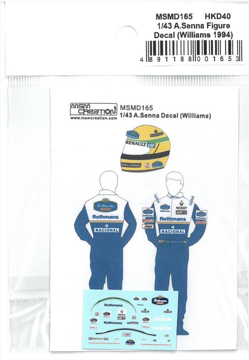 msmd165  1/43 A.Senna Figure Decal (Williams 1994) (MSMcreation)