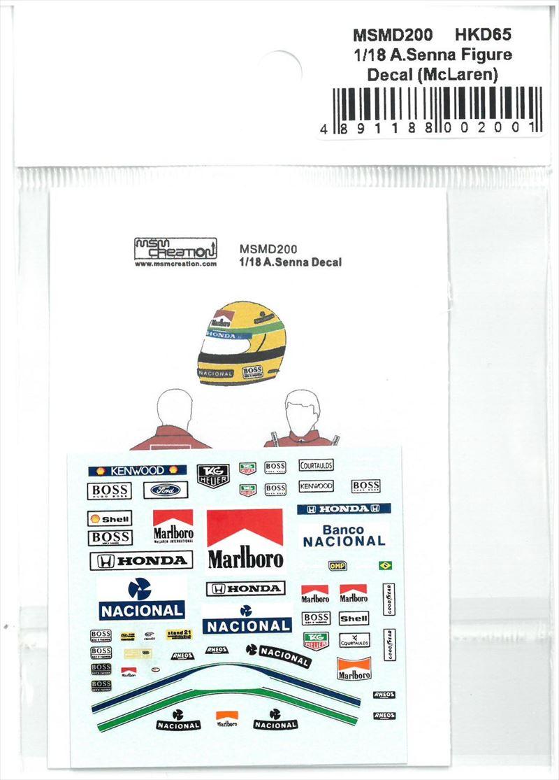 msmd200  1/18 A.Senna Figure decal (McLaren)(MSMcreation)