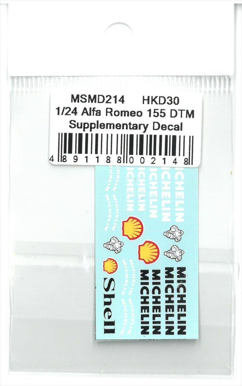 msmd214  1/24 Alfa Romeo 155 DTM  Supplementary decal(MSMcreation)