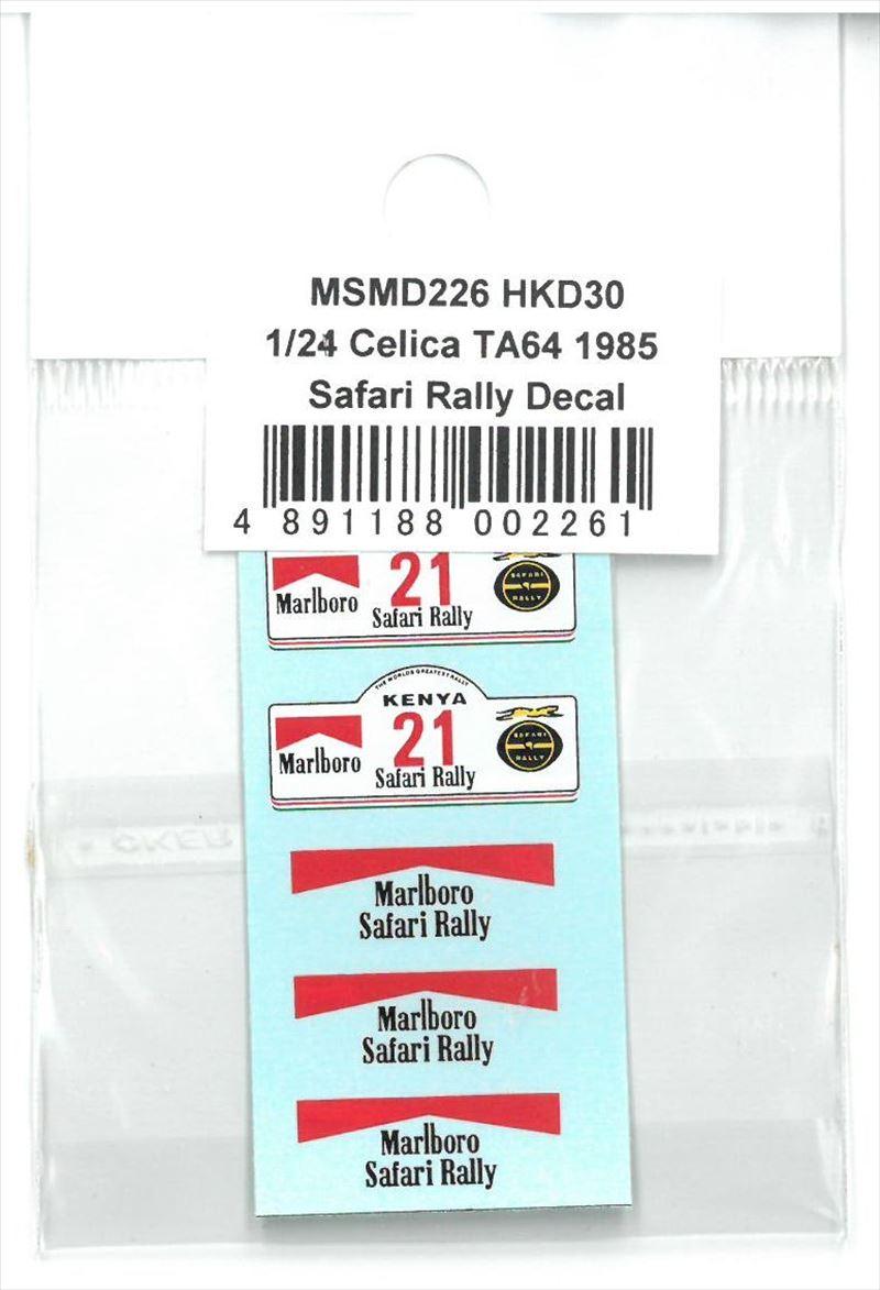 msmd226  1/24 Toyota Celica TA64 1985 Safari Rally Supplementary Decal (Marlboro)(MSMcreation)