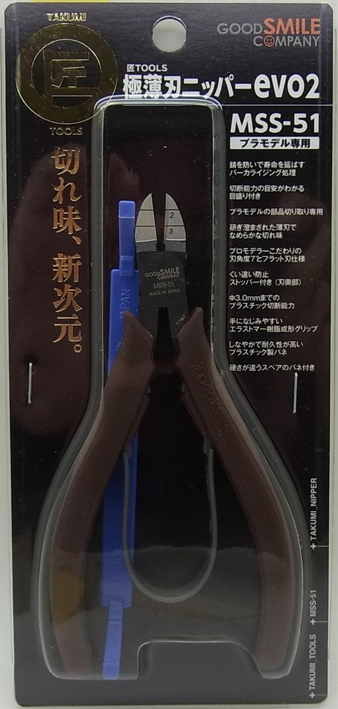 mss-51 匠TOOLS 極薄刃ニッパーevo2 (プラスチック:レジン専用)
