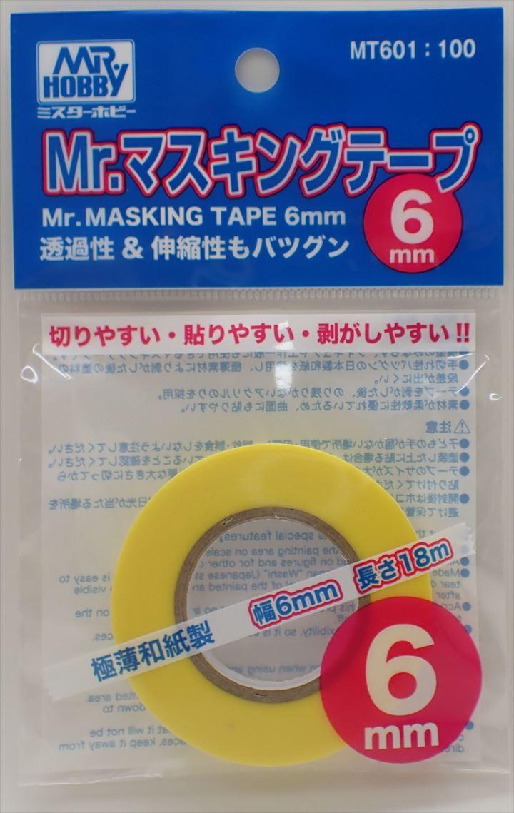 MT601  Mr.マスキングテープ 6mm (MR HOBBY)