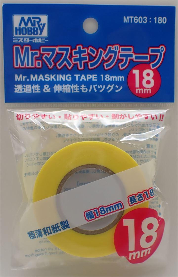 MT603  Mr.マスキングテープ 18mm (MR HOBBY)
