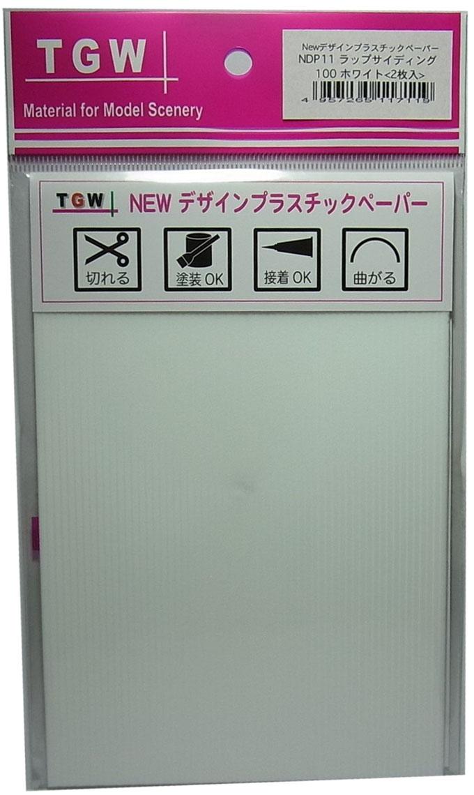 NDP11 ラップサイディグ100 (ホワイト)<2枚入>デザインプラスチックペーパー