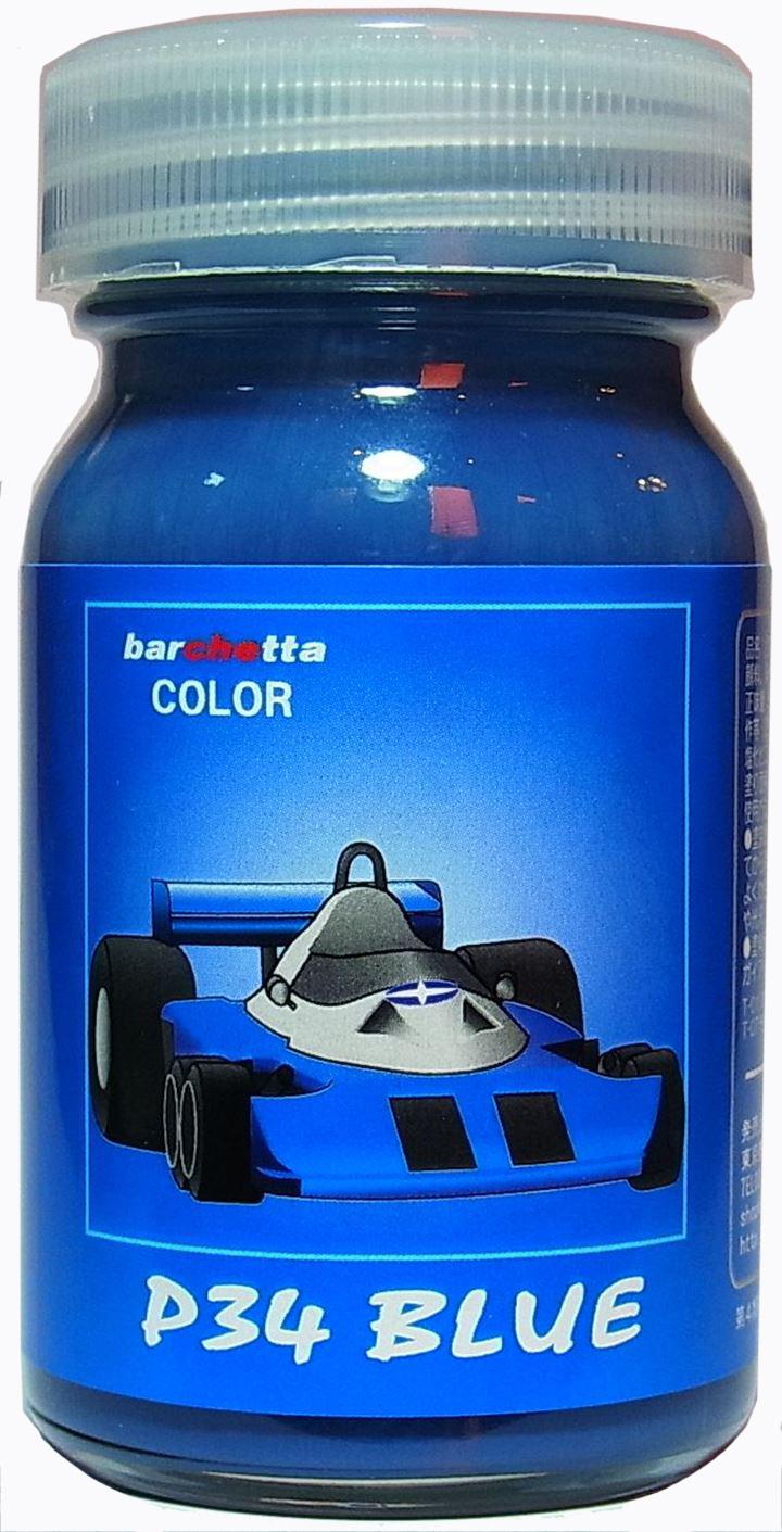 bc004  TyrrellP34 Blue  ティレルブルー 内容量:50ml