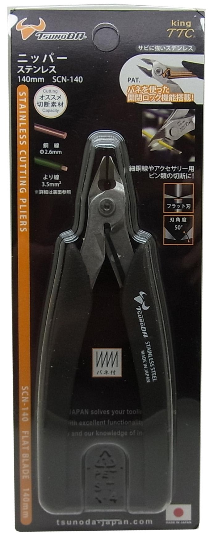 SCN-40 ステンレスニッパー  140mm  バネ付 (ツノダ製)