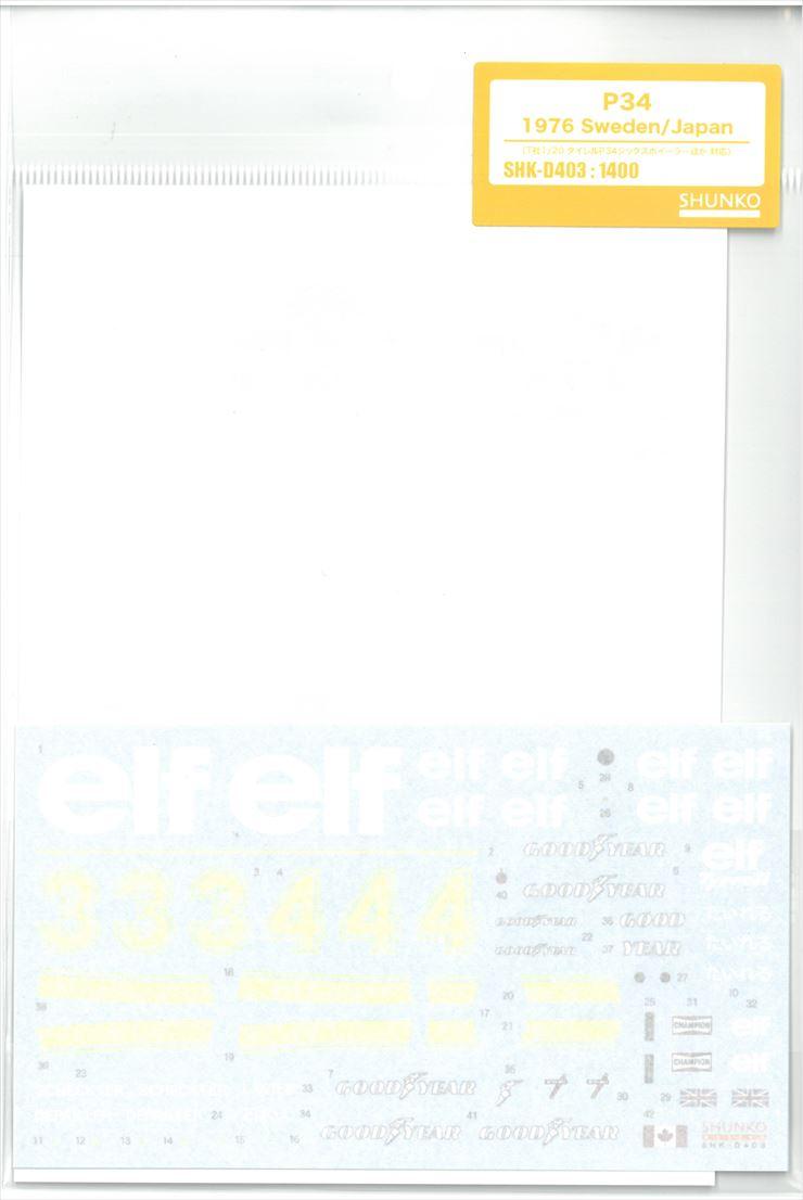 shk-d403 1/20 P34 1978Sweden/Japan(T社1/20 タイレルP34シックスホイラーほか対応)