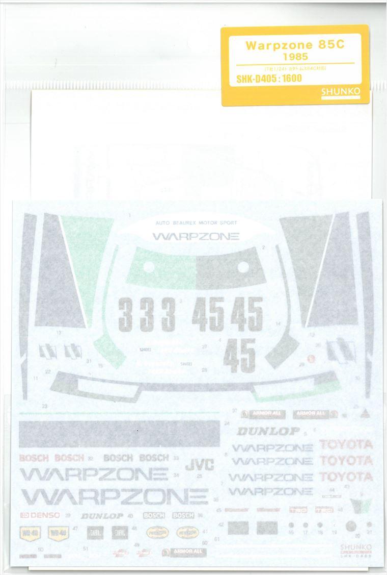 shk-d405 Wapzone 85C 1985  (T社1/24トヨタトムス84C対応)