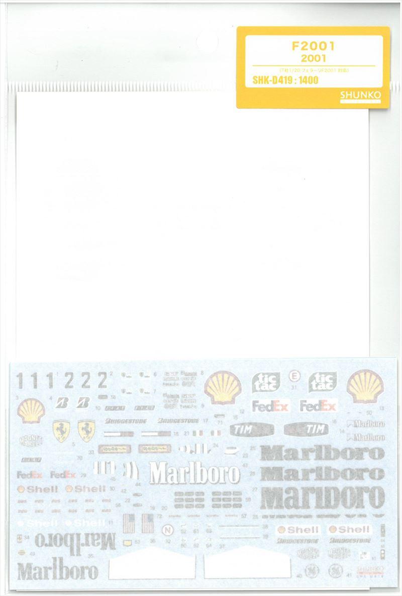 shk-d419 1/20 F2001 2001 (T社1/20フェラーリF2001対応)