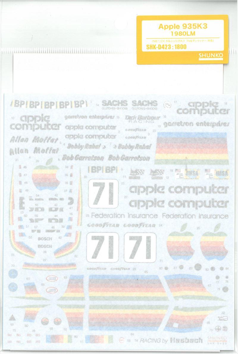 shk-d423 1/24 Apple 935K3 1980LM (N社1/24ポルシェ935K3 '73ルマンウィナー対応)