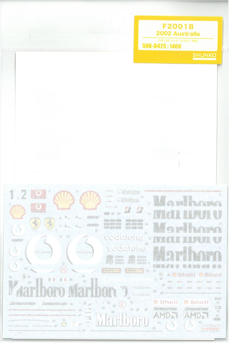 shk-d425 1/20 F2001B 200 Australia (T社1/20フェラーリF2001対応)