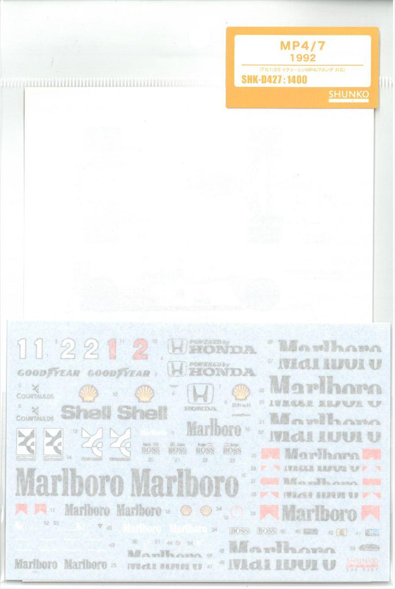 shk-d427  1/20  MP4/7 1992(T社1/20マクラーレンMP4/7ホンダ対応)