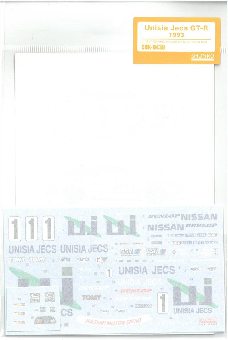 shk-d438 Unisia Jacs GT-R 1993 (T社1/24HKSニッサンスカイラインGT-R Gr.A対応)
