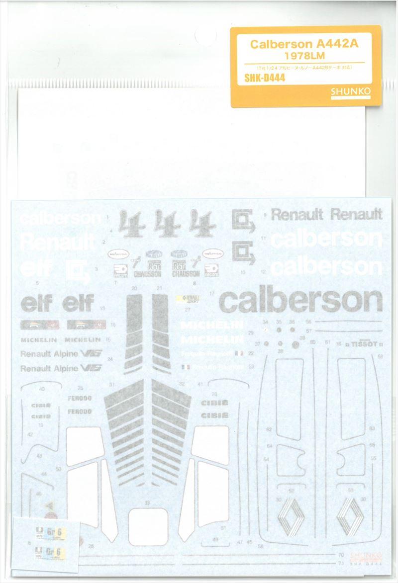 shk-d444 1/24 Calberson A442A 1978LLM