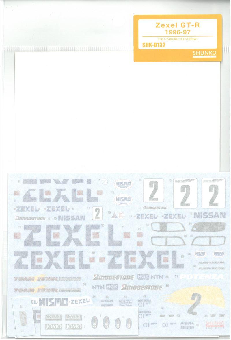 shk-d132  Zexel GT-R 1996-97  (T社1/24KUREニスモGT-R対応)