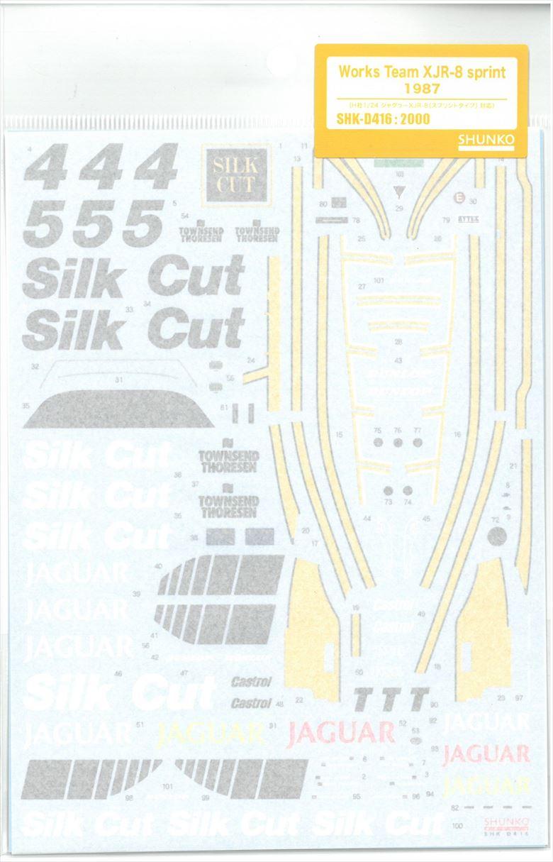 shk-d416 Works TeamXJR-8 sprint1987(H社1/24ジャグヮ-XJR-8対応)