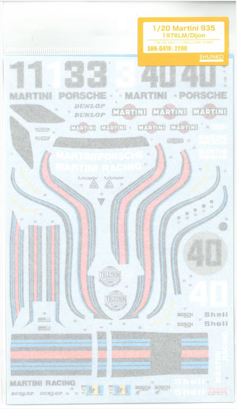 shk-d418  1/20 Martini935  1976LM/Dijon (T社1/20 マルティ-二・ポルシェ935対応)