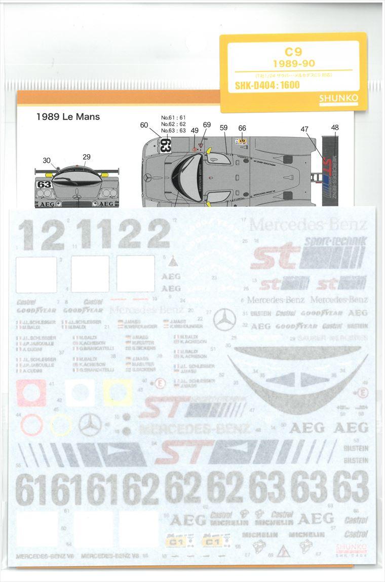 shk-d404 1/24 C9 1989-90 LM   (T社1/24 ザウバー・MercedesC9対応)