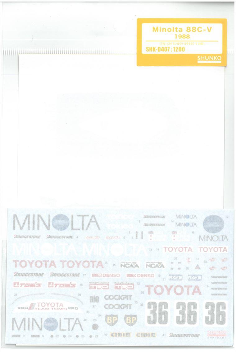shk-d407 1/24 Minolta 88C-V 1988 (T社1/24 ミノルタトヨタ88C-V対応)